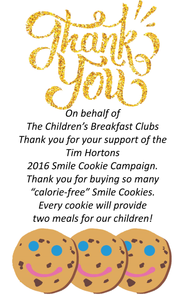 thank-you-smile-cookie